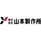 株式会社山本製作所 企業イメージ