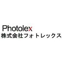 株式会社フォトレックス 企業イメージ