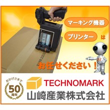 山崎産業株式会社 企業イメージ
