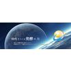 株式会社北海道環境バイオセクター 企業イメージ