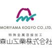 森山工業株式会社 企業イメージ