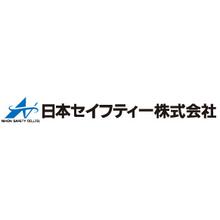 日本セイフティー株式会社 企業イメージ