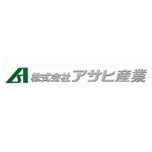 株式会社アサヒ産業 企業イメージ