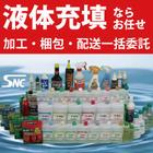 新日本化学工業株式会社 企業イメージ