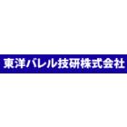 東洋バレル技研株式会社 企業イメージ