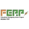 株式会社FEP 企業イメージ