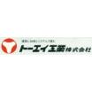 トーエイ工業株式会社 企業イメージ