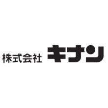 株式会社キナン 企業イメージ