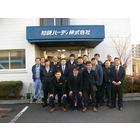 和研ハーディ株式会社 企業イメージ