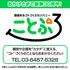企業情報_キャッチロゴ(220×220).png