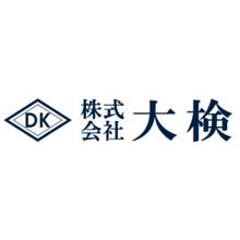 株式会社大検 企業イメージ