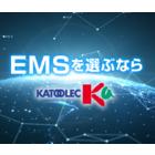 カトーレック株式会社 企業イメージ