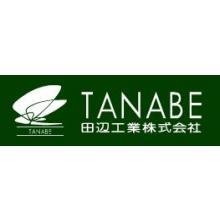 田辺工業株式会社 企業イメージ