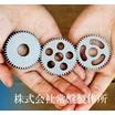 株式会社常盤製作所 企業イメージ