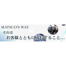 松尾産業株式会社 企業イメージ