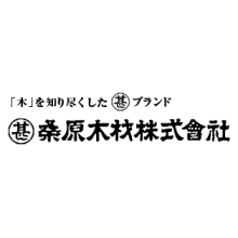 桑原木材株式会社 企業イメージ