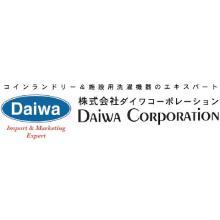 株式会社ダイワコーポレーション 企業イメージ
