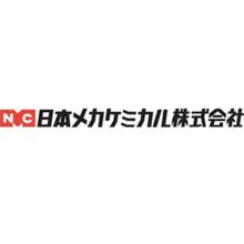 日本メカケミカル株式会社 企業イメージ