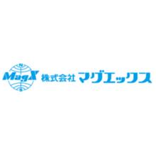 株式会社マグエックス 企業イメージ