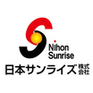 日本サンライズ株式会社 企業イメージ