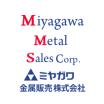 ミヤガワ金属販売株式会社 企業イメージ