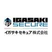 イガサキセキュア株式会社 企業イメージ