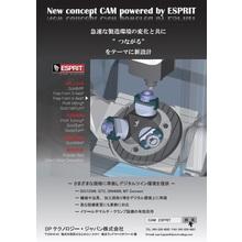 DPテクノロジー・ジャパン株式会社 企業イメージ