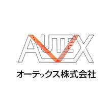 オーテックス株式会社 企業イメージ