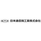 日本通信機工業株式会社 企業イメージ