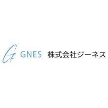 株式会社ジーネス 企業イメージ
