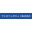 ヤシロコンポジット株式会社 企業イメージ