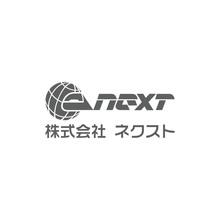 株式会社ネクスト 企業イメージ