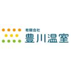 有限会社豊川温室 企業イメージ