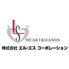 株式会社エル・エス コーポレーション 企業イメージ
