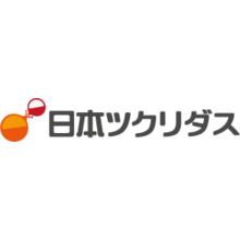 日本ツクリダス株式会社 企業イメージ