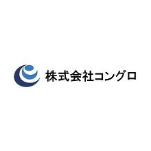 株式会社コングロ 企業イメージ