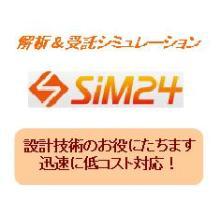 株式会社SiM24 企業イメージ