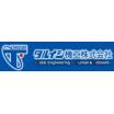 タルイシ機工株式会社 企業イメージ