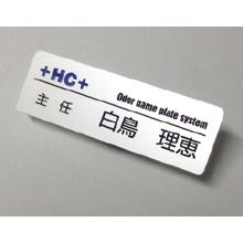 有限会社阪神彫刻工業所 企業イメージ