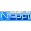 株式会社西田 企業イメージ