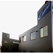 コスモ機器株式会社 企業イメージ
