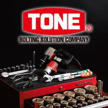 TONE株式会社 企業イメージ