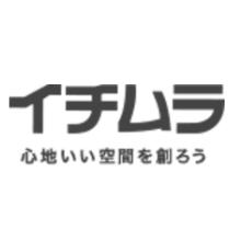 株式会社イチムラ 企業イメージ