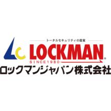 ロックマンジャパン株式会社 企業イメージ
