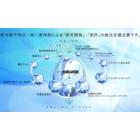 試作の株式会社菊池製作所_1298017850538.png