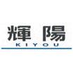 株式会社輝陽 企業イメージ