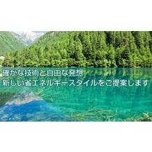 株式会社生活環境研究所 企業イメージ