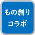 日本テクノフォート株式会社 企業イメージ