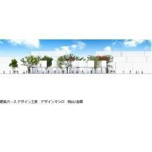 デザインマシロ 企業イメージ