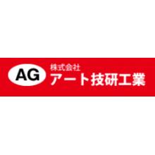 株式会社アート技研工業 企業イメージ